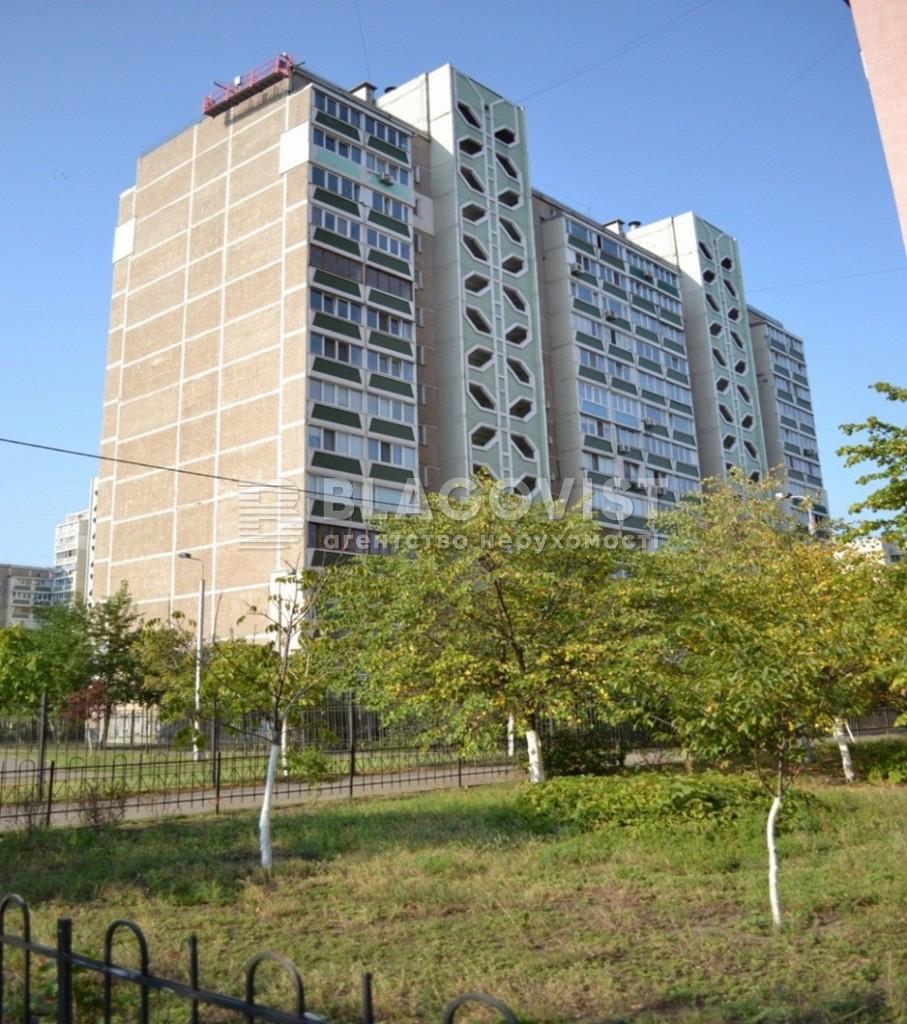 Квартира Z-870901, Гмыри Бориса, 9в, Киев - Фото 1