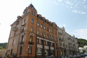 Офис, Андреевский спуск, Киев, R-35884 - Фото 3