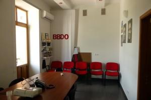 Офис, Андреевский спуск, Киев, R-35884 - Фото 5