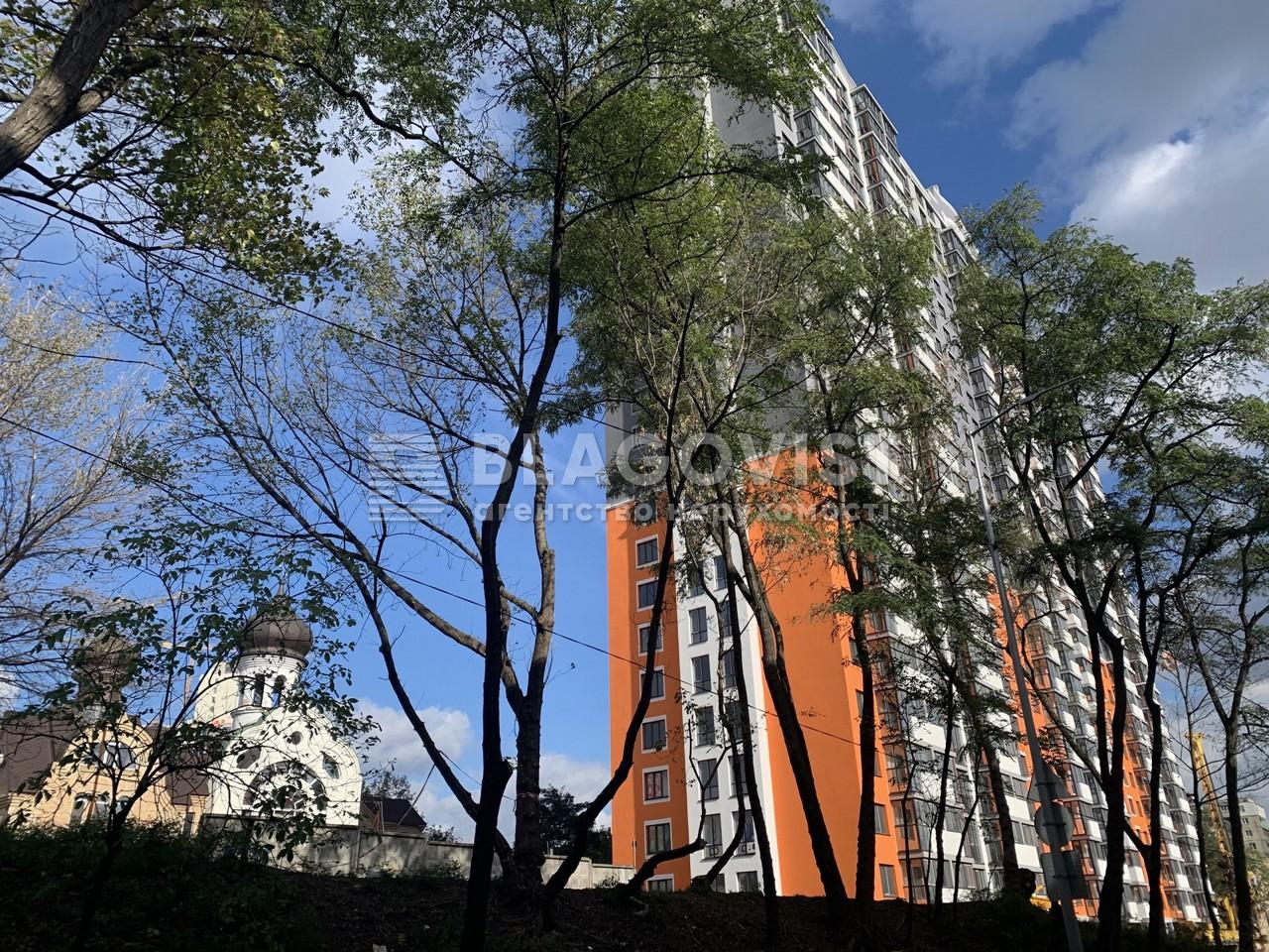 Квартира C-108845, Багговутовская, 17-21, Киев - Фото 4