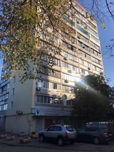 Нежилое помещение, Кудрявская, Киев, Z-610996 - Фото1