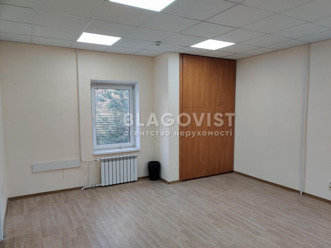 Офіс, A-91547, Кудрявська, Київ - Фото 1