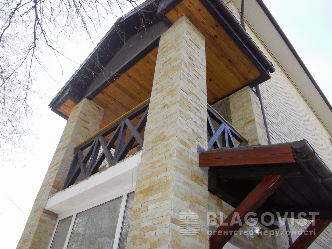 Будинок Z-1631444, Звіринецька, Київ - Фото 1