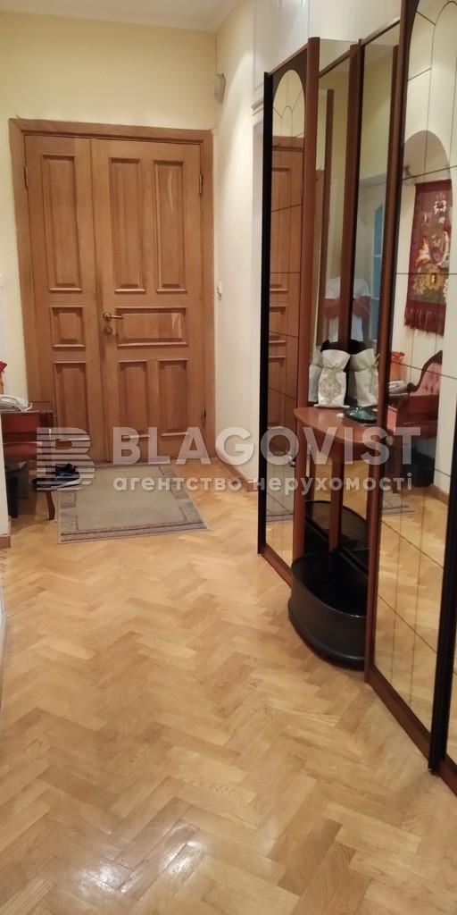 Квартира D-36679, Круглоуніверситетська, 18/2, Київ - Фото 37
