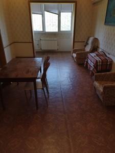 Квартира Каштанова, 14, Київ, A-111680 - Фото 3