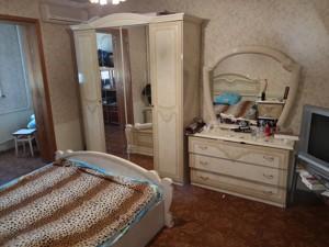 Квартира Каштанова, 14, Київ, A-111680 - Фото 4