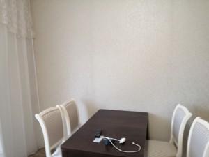 Квартира H-48529, Метрологическая, 56, Киев - Фото 9