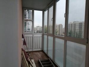 Квартира H-48529, Метрологическая, 56, Киев - Фото 12