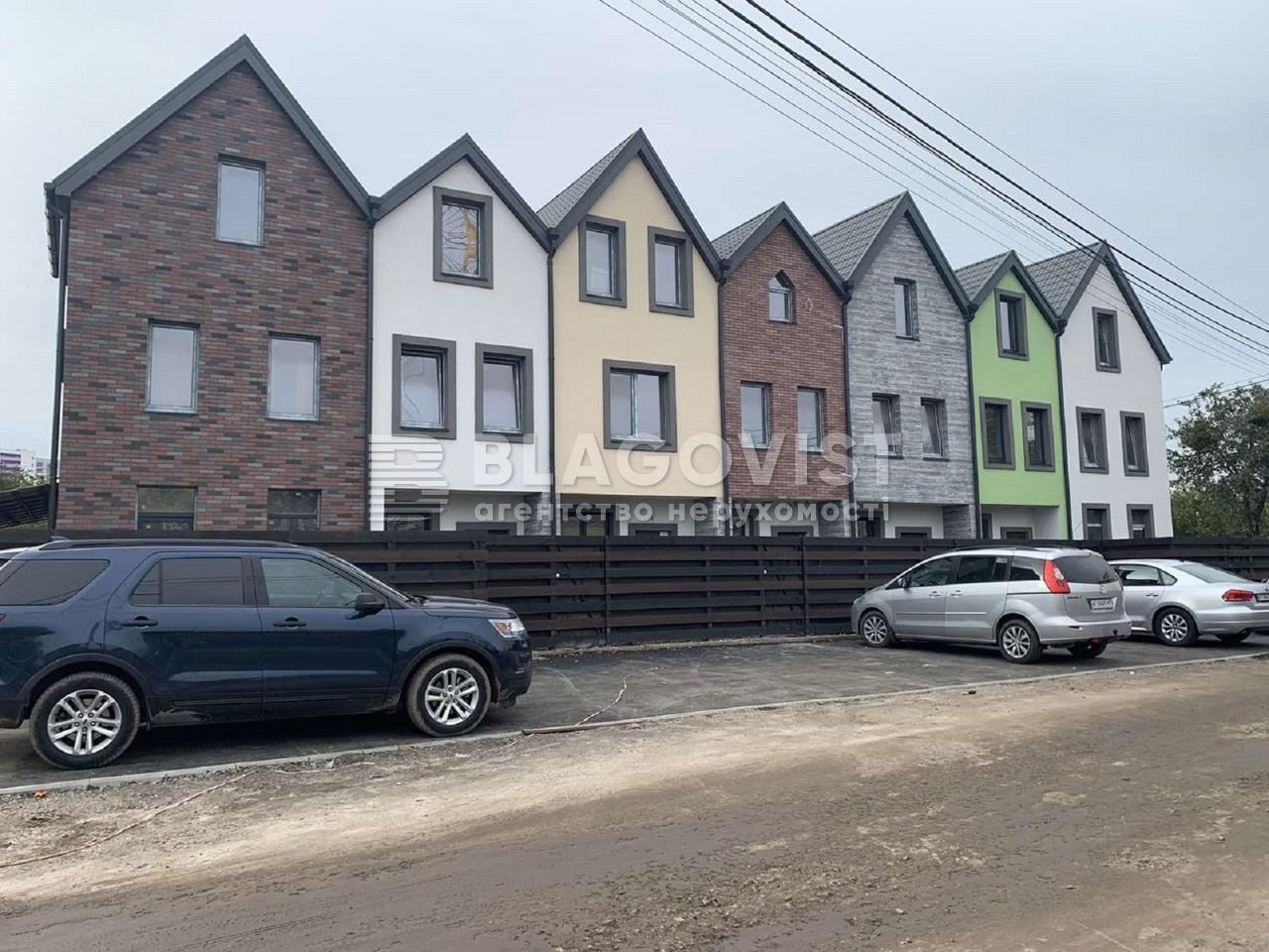 Дом H-48038, Дорошенко, Вишневое (Киево-Святошинский) - Фото 1