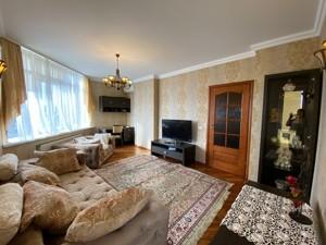 Квартира Дегтярівська, 25а, Київ, X-22279 - Фото