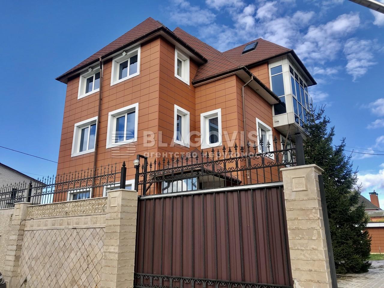 Дом C-108290, Школьная, Гора - Фото 1