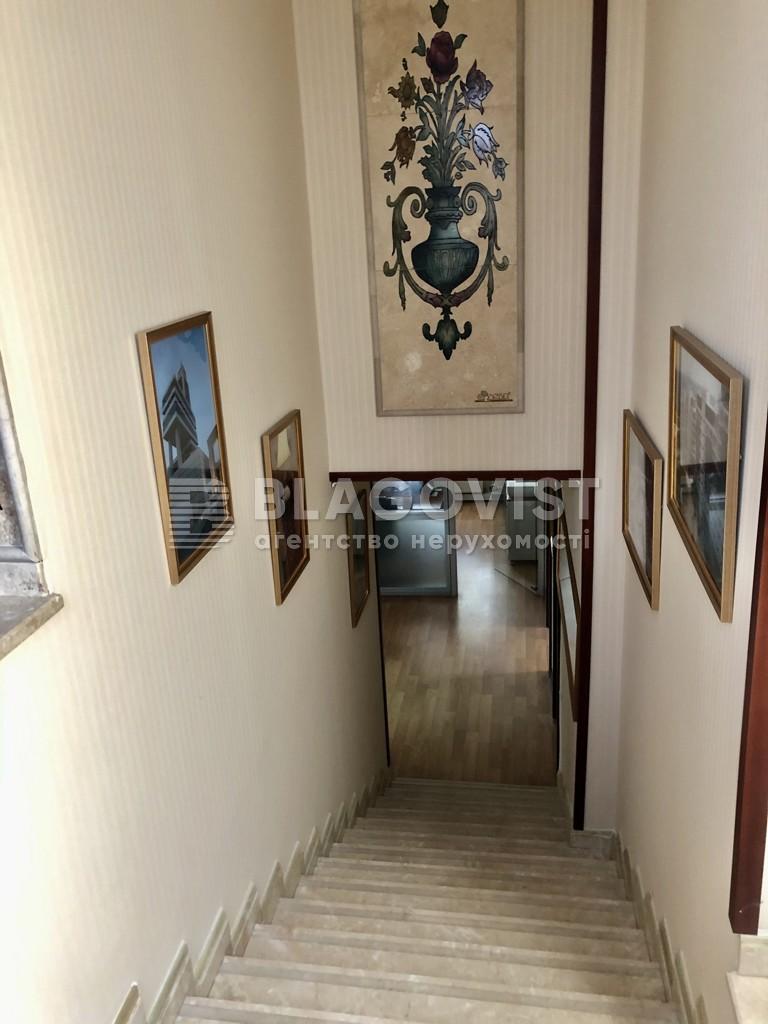 Дом C-108290, Школьная, Гора - Фото 25
