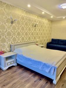 Квартира Z-71478, Малевича Казимира (Боженко), 89, Киев - Фото 6