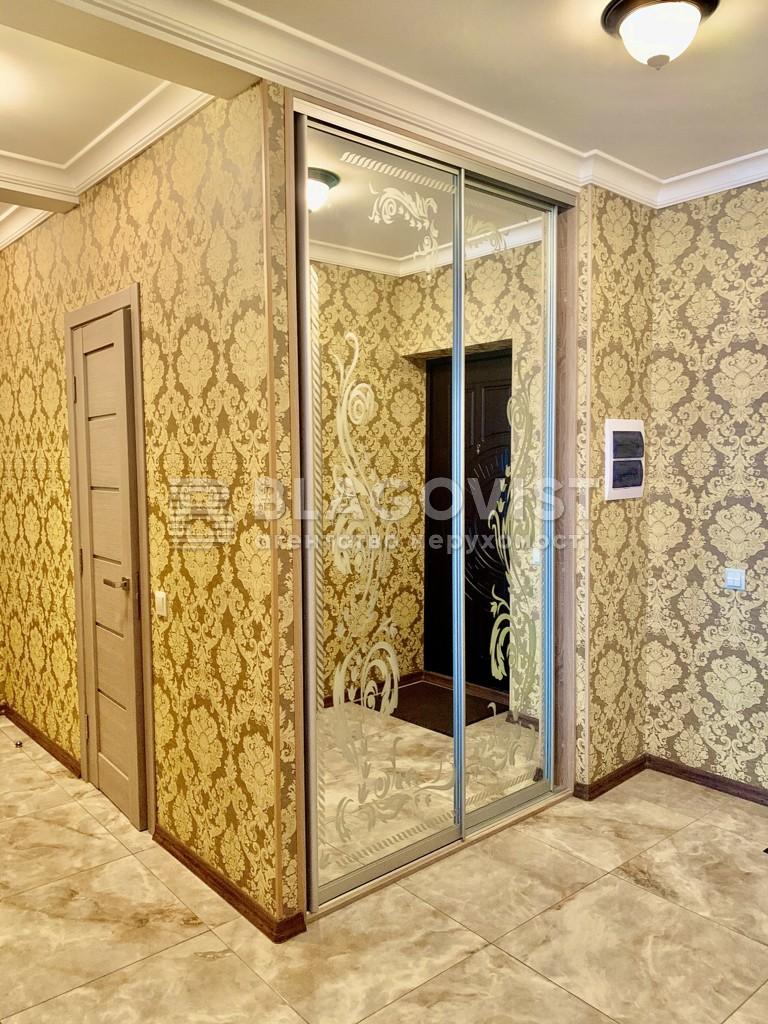 Квартира Z-71478, Малевича Казимира (Боженко), 89, Киев - Фото 13