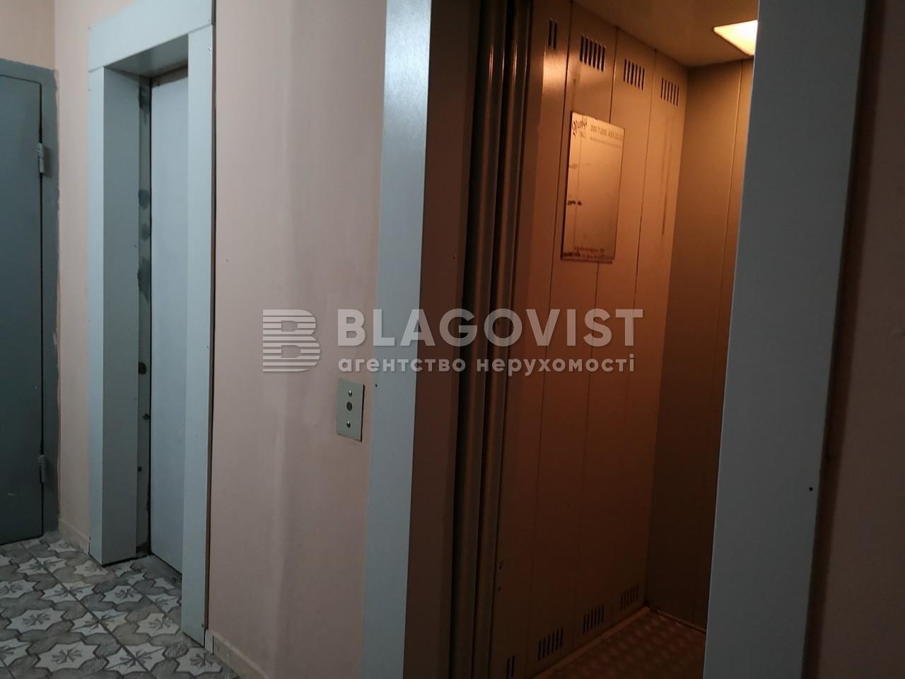 Квартира Z-650921, Пироговского Александра, 19/1, Киев - Фото 5