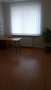 Офис, Героев Сталинграда просп., Киев, R-34148 - Фото 4