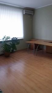 Офис, Героев Сталинграда просп., Киев, R-34148 - Фото 3
