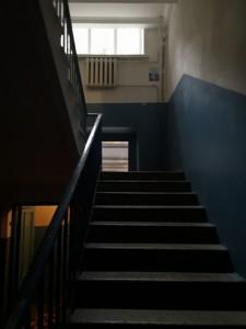 Квартира Костельная, 6, Киев, Z-703726 - Фото3