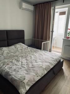 Квартира Панельна, 7, Київ, P-28889 - Фото3