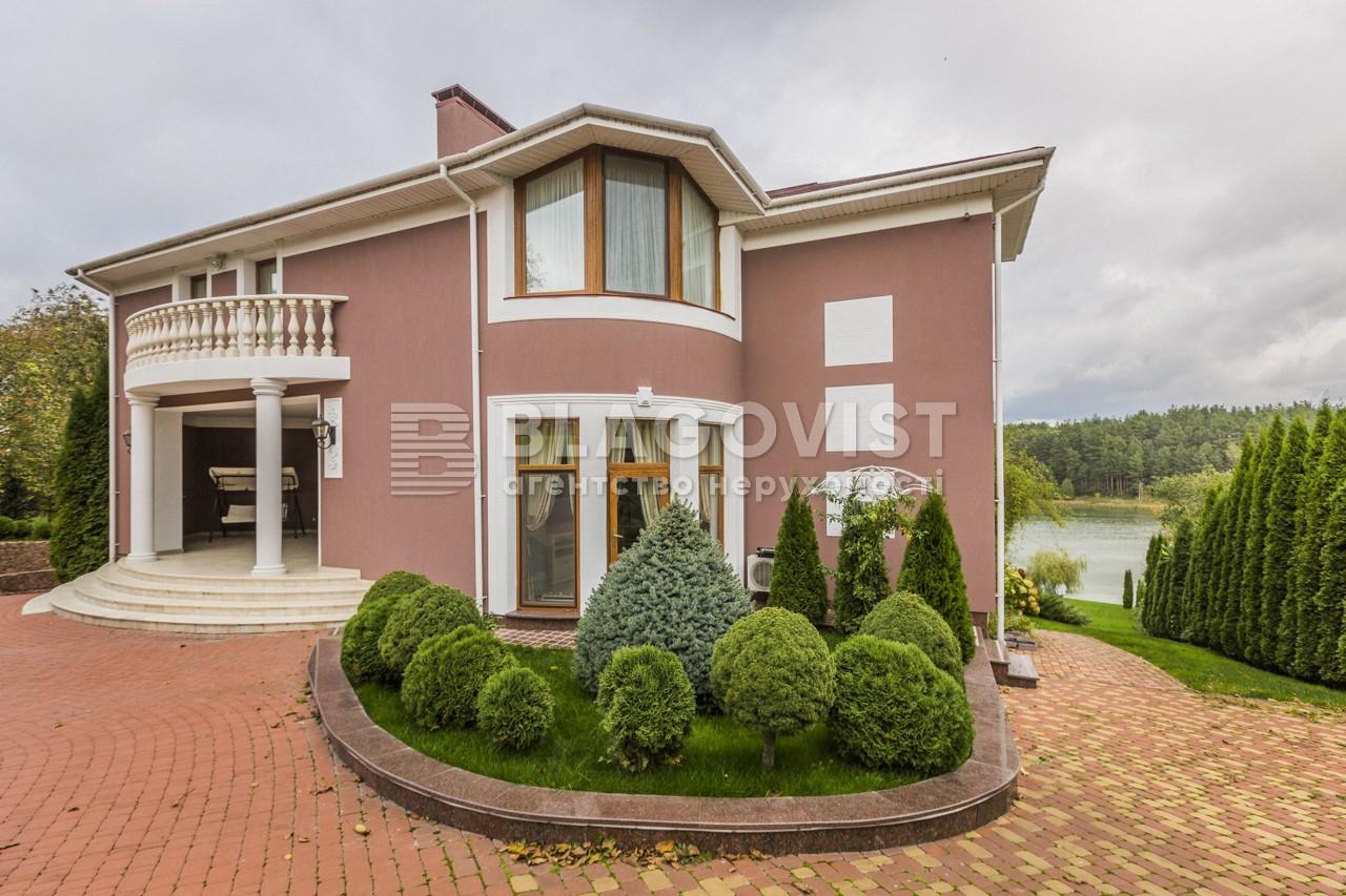 Дом Z-1101499, Горбовичи - Фото 2