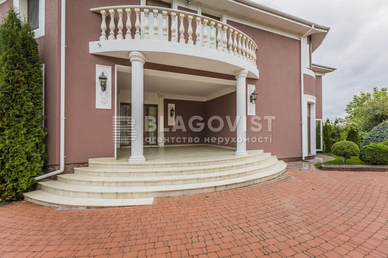 Дом Z-1101499, Горбовичи - Фото 44