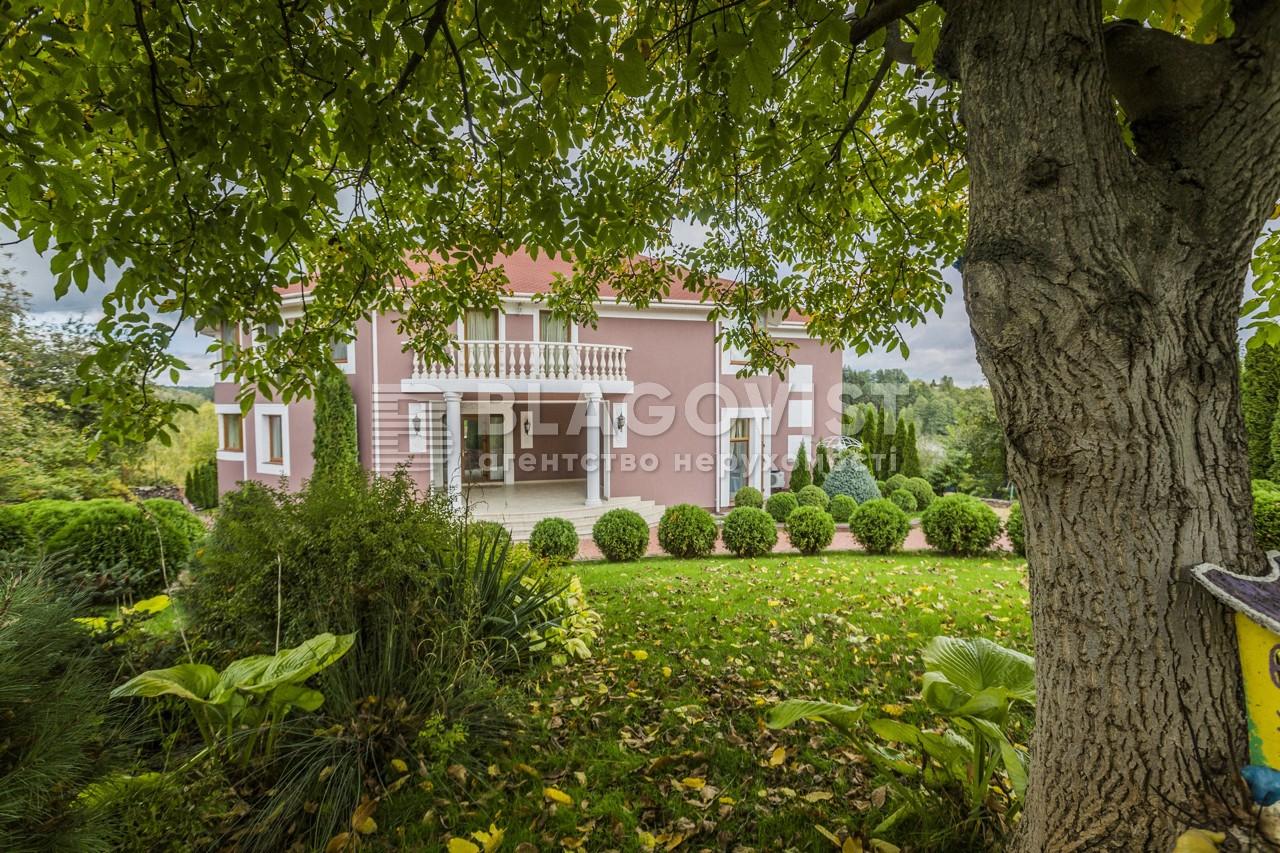 Дом Z-1101499, Горбовичи - Фото 53