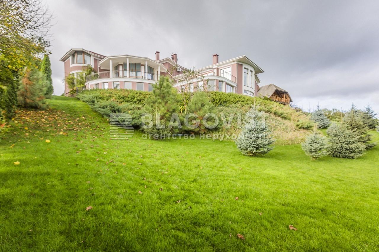 Дом Z-1101499, Горбовичи - Фото 57