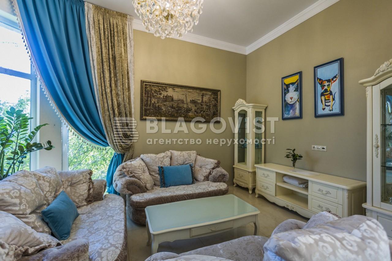 Дом Z-1101499, Горбовичи - Фото 8