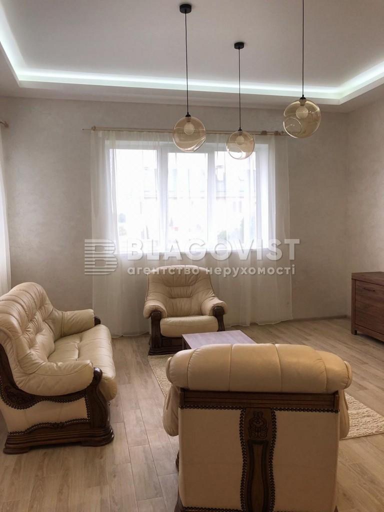 Дом X-28027, Зеленая, Иванковичи - Фото 6