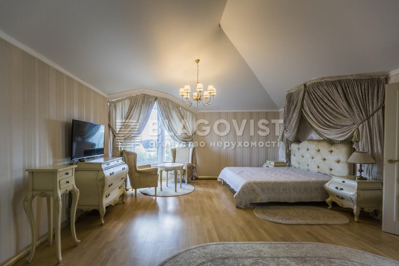 Дом Z-1101499, Горбовичи - Фото 20