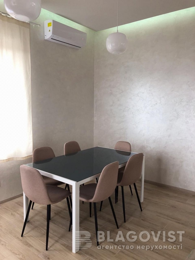 Дом X-28027, Зеленая, Иванковичи - Фото 10