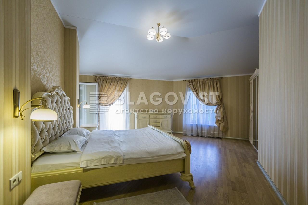 Дом Z-1101499, Горбовичи - Фото 24