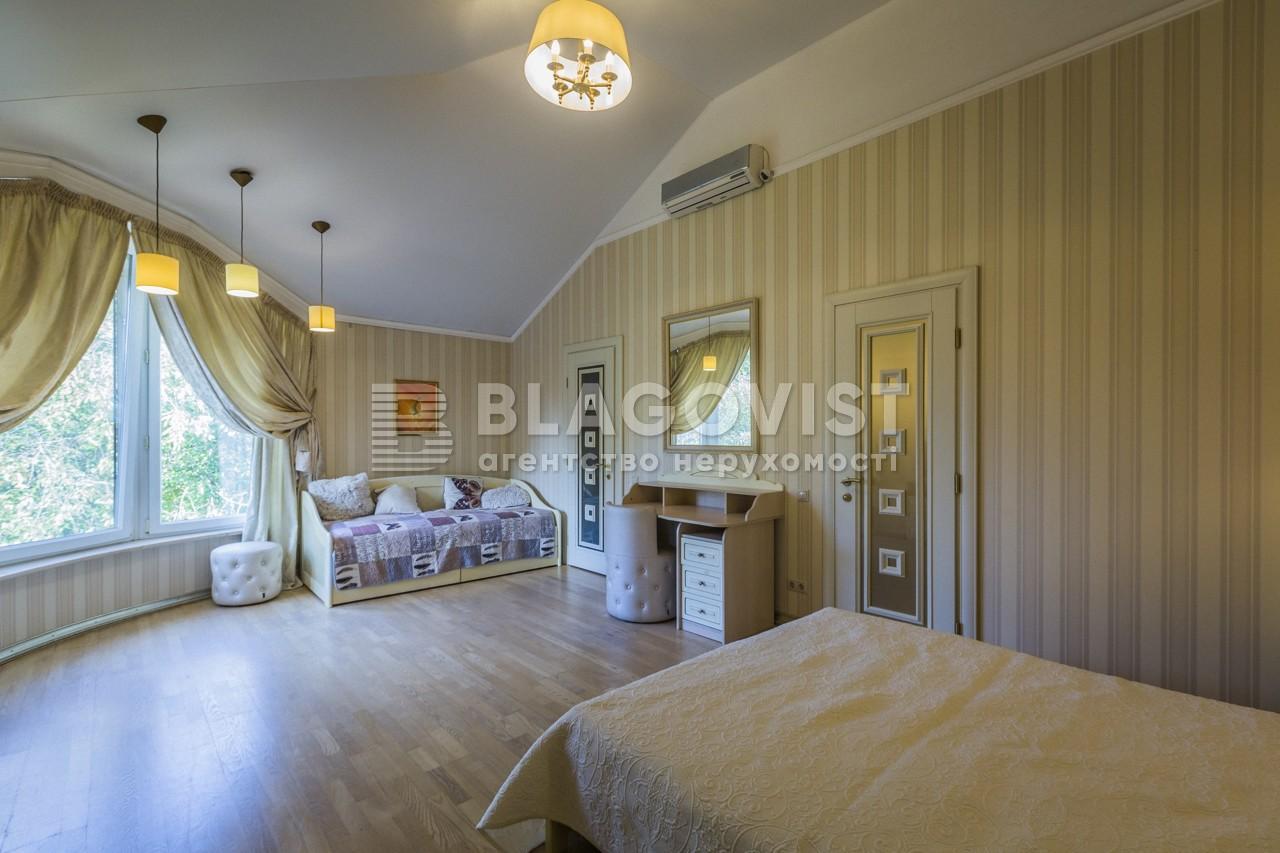 Дом Z-1101499, Горбовичи - Фото 25