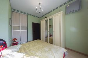 Квартира A-111639, Лютеранская, 10а, Киев - Фото 16