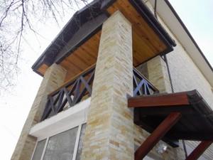 Офис, Зверинецкая, Киев, Z-1620578 - Фото