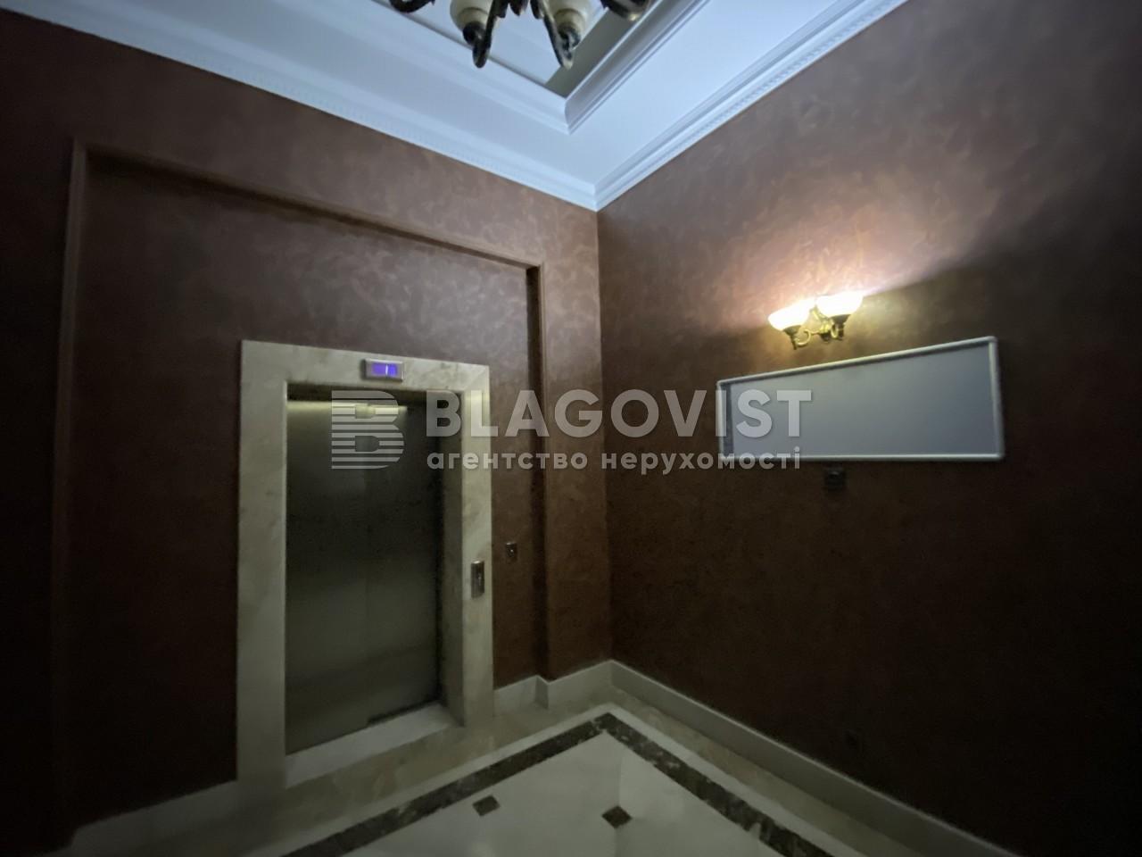 Квартира F-43932, Грушевского Михаила, 9а, Киев - Фото 17