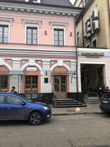 Нежилое помещение, Спасская, Киев, C-107113 - Фото 30