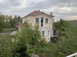 Будинок X-11761, Північна, Рожни - Фото 3