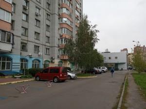 Офис, Григоренко Петра просп., Киев, Z-679646 - Фото3