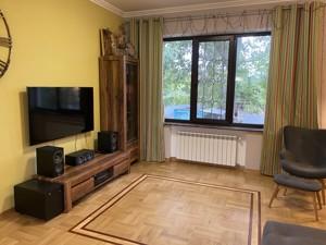 Дом Казацкая, Киев, R-35972 - Фото 2