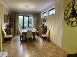 Дом Казацкая, Киев, R-35972 - Фото 5