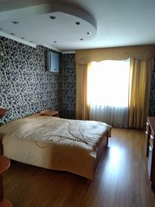 Квартира Ернста, 6, Київ, R-35925 - Фото