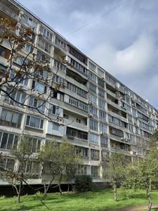 Квартира F-43925, Тимошенко Маршала, 2а, Киев - Фото 2