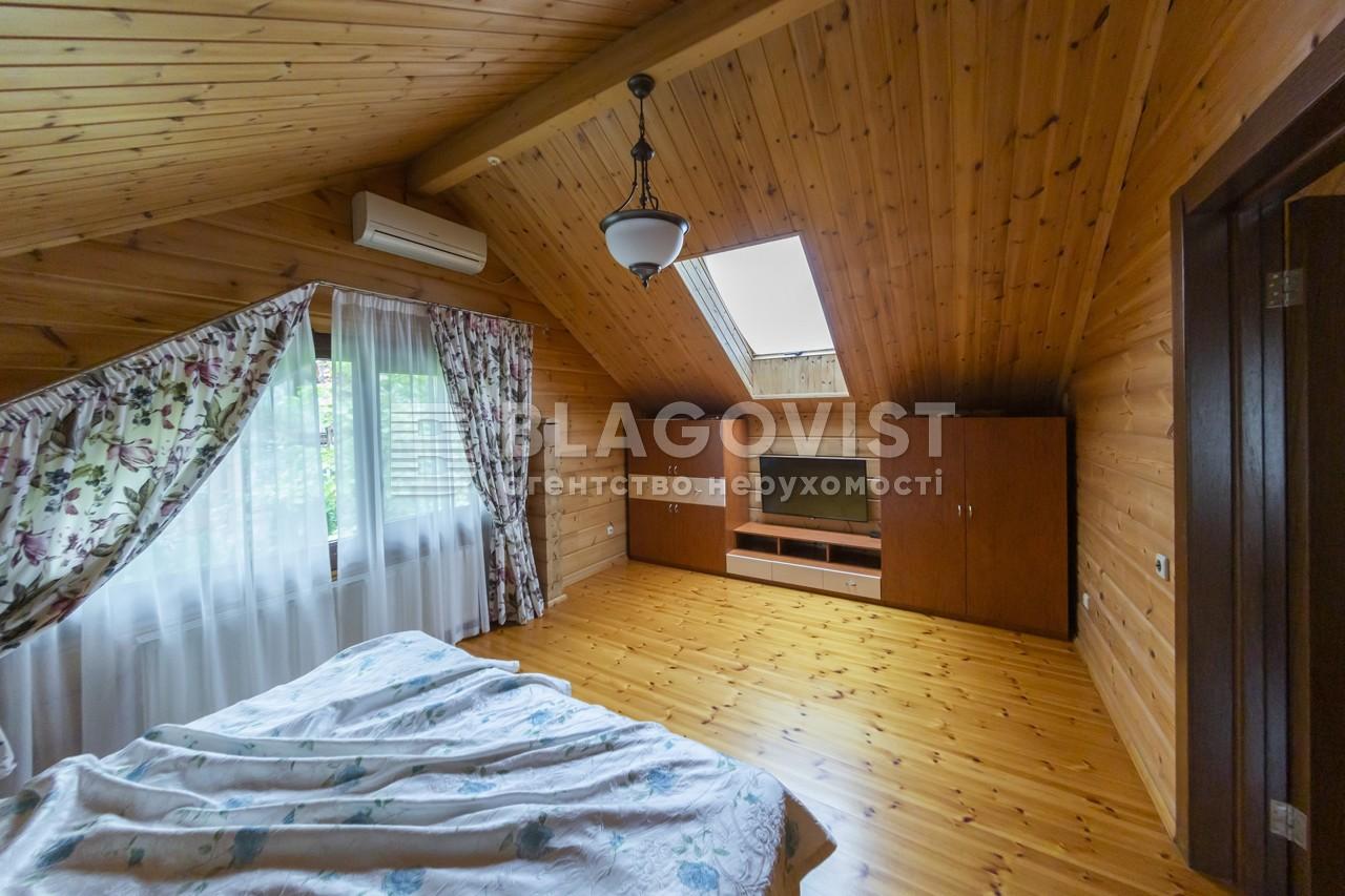 Будинок A-111447, Хотянівка - Фото 11