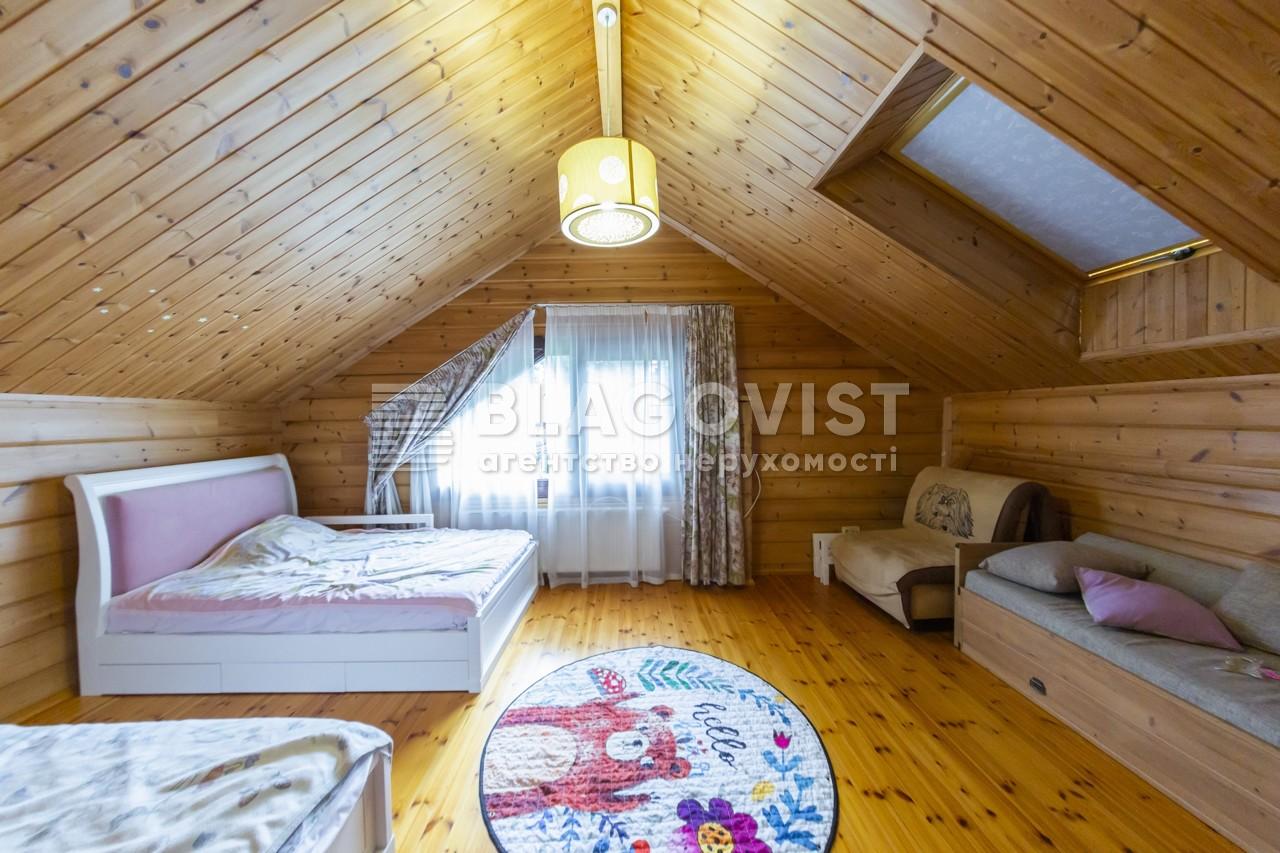 Будинок A-111447, Хотянівка - Фото 12