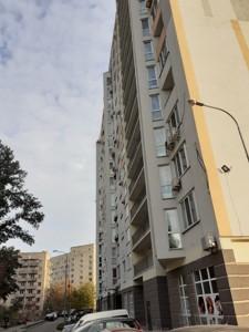 Квартира C-108306, Борщагівська, 152а, Київ - Фото 16