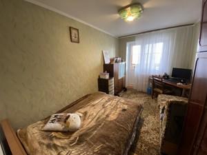 Квартира Половецька, 16, Київ, Z-701804 - Фото3