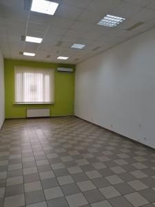 Магазин, Дмитриевская, Киев, F-43957 - Фото 4