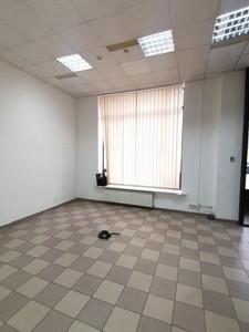 Магазин, Дмитриевская, Киев, F-43957 - Фото 5