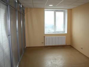 Нежилое помещение, Бориспольская, Киев, R-33446 - Фото 10